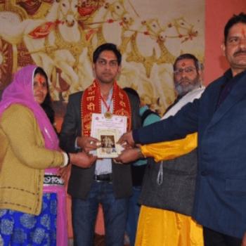Ghaziabad Seminar