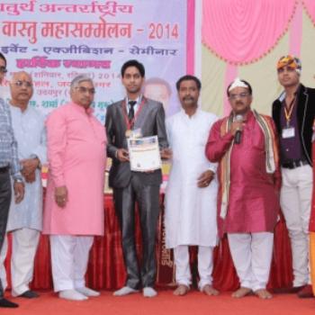Udaipur Seminar