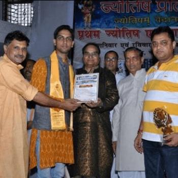 Najafgarh Seminar
