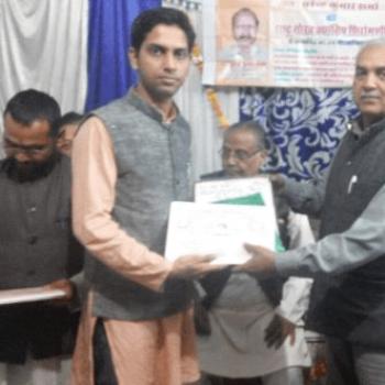 Bulandshahr Seminar