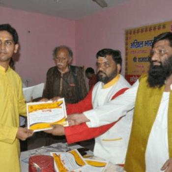 Haridwar, Seminar