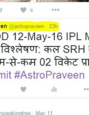 Prediction that came true (Highlighted) IPL 2016 Amit Mishra