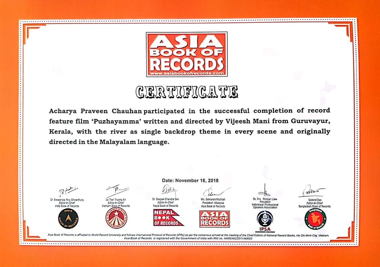 Certifications - Astrology | Acharya Praveen Chauhan